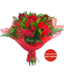 Букет цветов 58