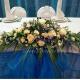 Свадебная настольная композиция 56