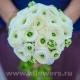 Букет невесты 154