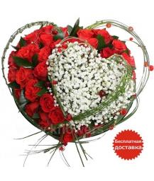 Композиция цветов сердце 20