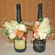 Свадебное оформление бутылок шампанского