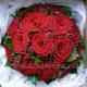Букет невесты 105