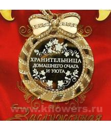 Медаль с открыткой 11