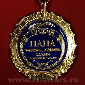Медаль с дипломом 11
