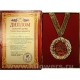 Медаль с дипломом 12