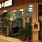 Магазин в гипермаркете Глобус