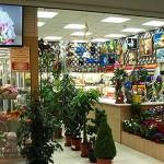 Магазин в Щелково в гипермаркете Глобус