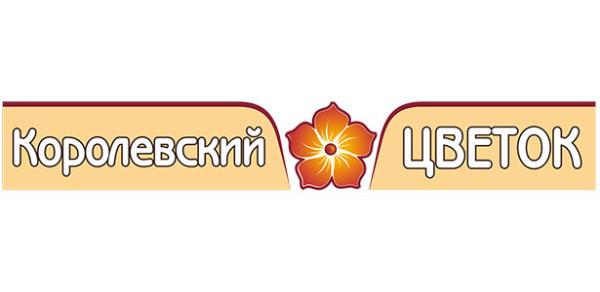 Компания Королевский цветок