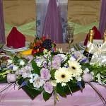 Сиреневый оазис в Вишневом Саду — оформление свадьбы г. Юбилейный