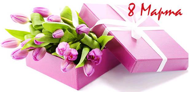 Подарки с днем рождения женщине открытки 7