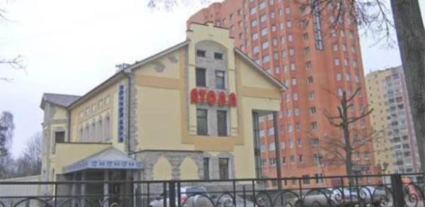 Ресторан Атолл в Подмосковье