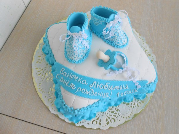 Тортик к первому дню рождения