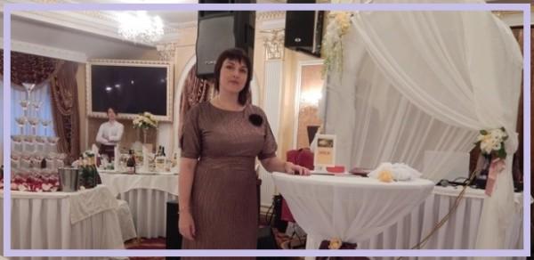 Выездной регистратор брака Яна Верясова, г Щелково