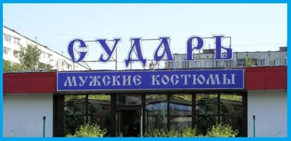 Kupivip ru - интернет-магазин одежды и обуви купить модную