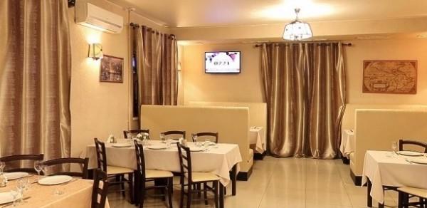 Клуб-ресторан Сквер, г. Юбилейный Московская область