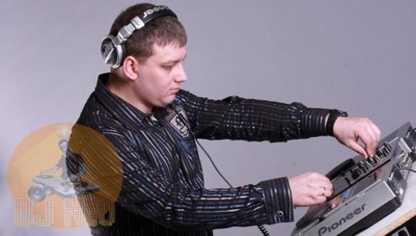 Диджей DJ Neo