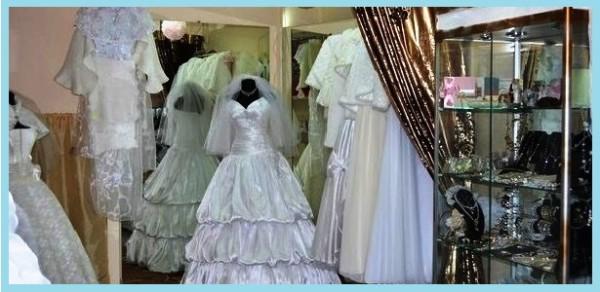 Свадебный салон Жемчуг, г Королев