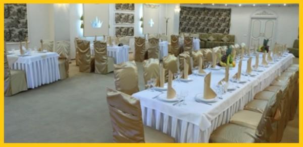 Ресторан Загородный, Подмосковье