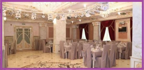Ресторан Версаль, Королев