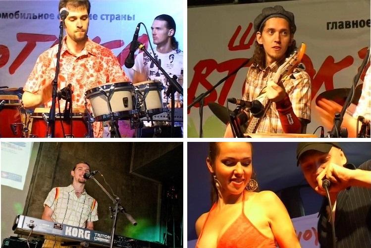 Музыка в стиле латино унесет на побережье Атлантического и Тихого океана