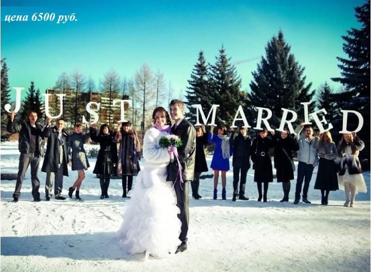 Романтичные поздравления из объемных букв, предложенных LEKS Studio, Москва