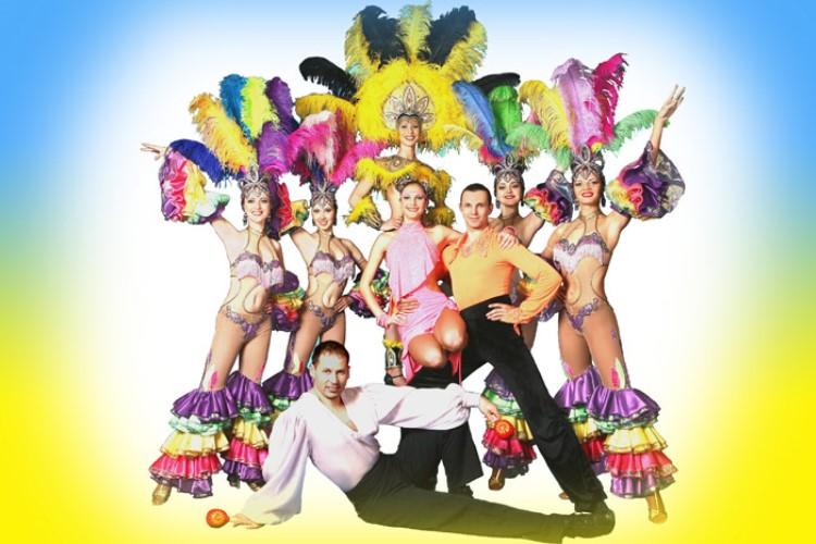 Зажигательная латиноамериканская карнавальная феерия от шоу балета Ровена, Москва