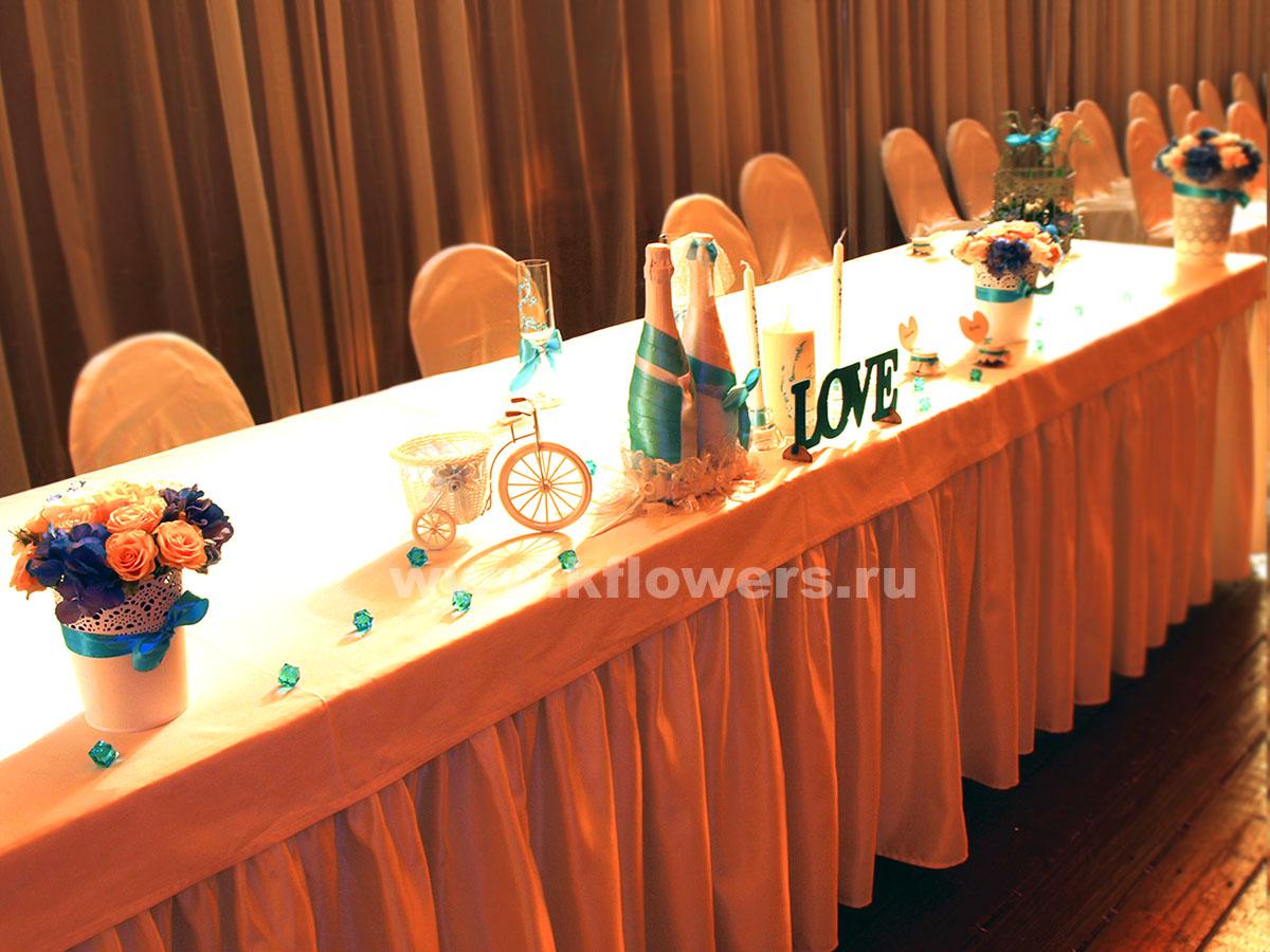 Украшение стола для жениха и невесты от фирмы Королевский Цветок