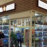 Открылся наш новый филиал – магазин цветов и подарков в подмосковной Электростали