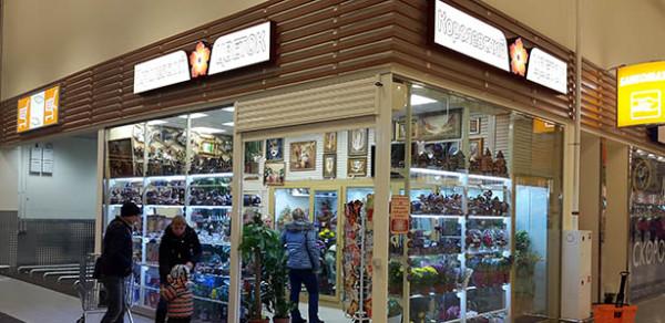 Магазин цветов и подарков в ТЦ Глобус, Электросталь