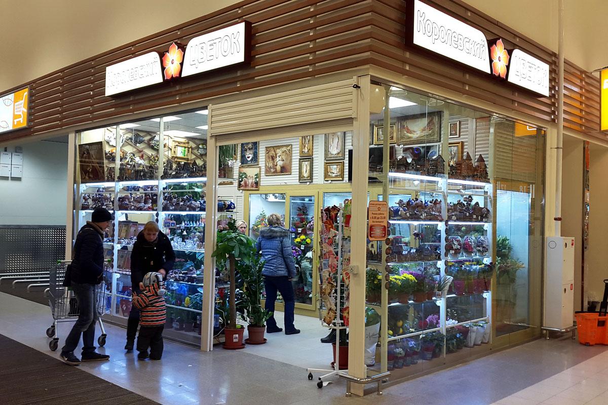 Новый салон-магазин цветов и оригинальных подарков в подмосковном г. Электросталь