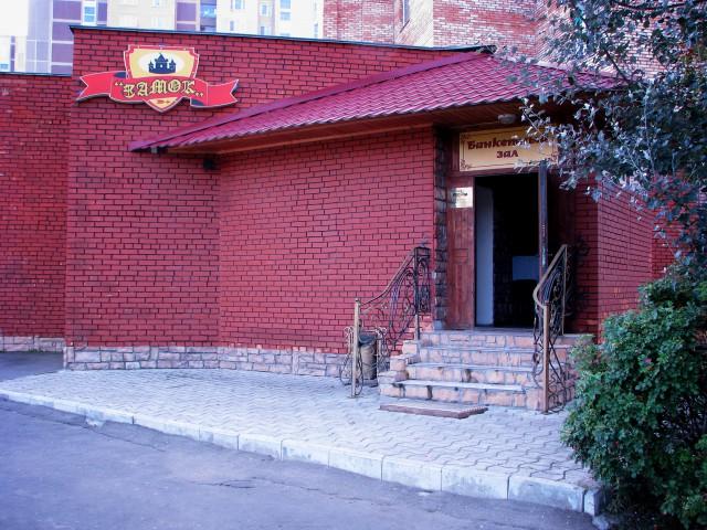 Кафе Замок на улице Юбилейной в городе Электросталь