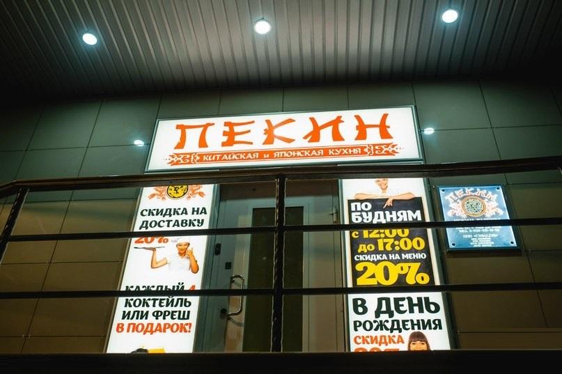 Гостеприимный восточный ресторан ждет любителей японской и китайской кухни