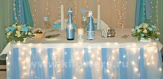 Свадебный переполох в клубе Персона Грата: Часть первая
