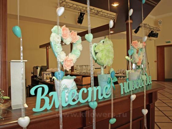 Оформление свадебного зала: фото барной стойки с романтичными композициями и объемной мятной надписью